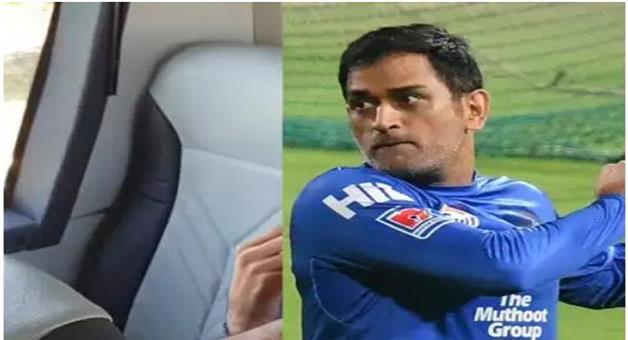Khabar Odisha:sports--cricket--odisha--yuzvendra-chahal-in-video-shared-by-bcci-says-ms-dhoni-seat-in-team-bus-still-empty