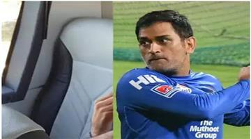 Khabar Odisha:sports--cricket--odisha--yuzvendra-chahal-in-video-shared-by-bcci-says-ms-dhoni-seat-in-team-bus-still-empty