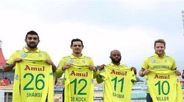 Khabar Odisha:sports--cricket--odisha--india-vs-south-africa-csa-confirms-brand-amul-as-the-team-sponsor