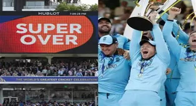 Khabar Odisha:sports--cricket--odisha--icc-changed-super-over-rule-due-to-controversy-in-world-cup-final-eng-vs-nz
