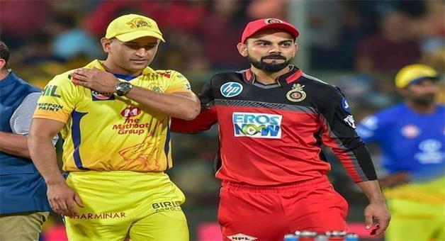 Khabar Odisha:sports-odisha-IPL-2019-inaguration-match