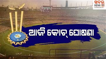 Khabar Odisha:sports-odisha-cricket-coach-team-india-name-will-declared-today-says-bcci