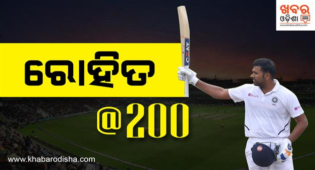 Khabar Odisha:sports-odisha-india-south-africa-third-test-rohit-sharma-completes-his-double-century