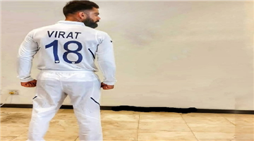 Khabar Odisha:sports-odisha-new-jersy-of-team-india-virat-kohli