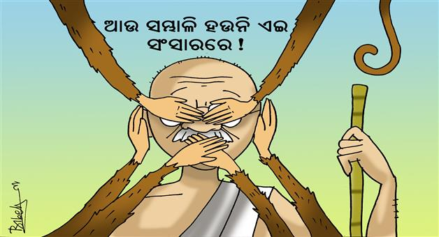 Cartoon Odisha:state-cartoon-gandhi-jayanti-150-yr