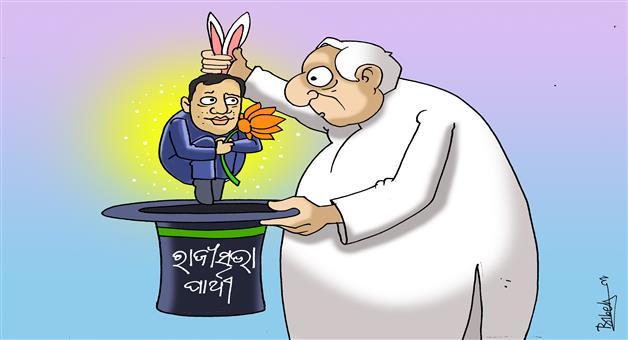 Khabar Odisha:state-cartoon-odisha-rajya-sabha-candidate