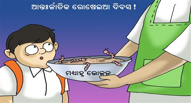 Khabar Odisha:state-cartoon-odisha-mid-day-meal-of-govt-school