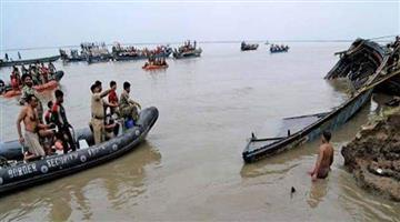 Khabar Odisha:state-kendrapada-odisha-PMO-give-2-lakhs-the-victim-family-of-kendrapada-boat-capsized-incident