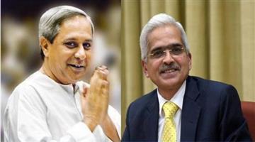 Khabar Odisha:state-news-rbi-governer-meets-cm-naveen-patnaik
