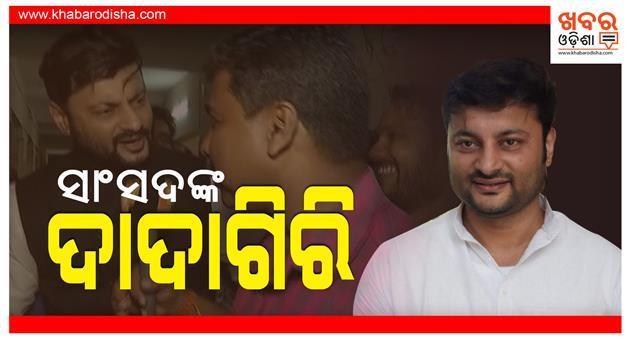 Khabar Odisha:state-odisha---kendrapada-MP-Anubhav-mohanty-threaten-Baijayanta-Panda
