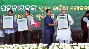 Khabar Odisha:state-odisha--kalia-yojana-bjd-government-agriculture-department