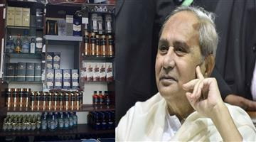 Khabar Odisha:state-odisha--naveen-patnaik-govt-target-fix-to-collect-revenue-from-excise