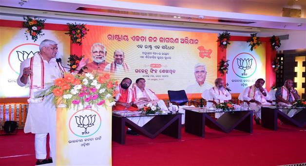Khabar Odisha:state-odisha--to-create-believe-among-kashmiri-is-the-responsibility-of-130-crore-indian-says-Gajendra