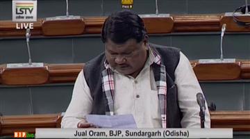 Khabar Odisha:state-odisha-19-rivers-polluted-in-odisha