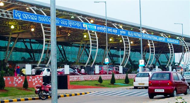 Khabar Odisha:state-odisha-22gm-gold-seized-at-bhubaneswar-airport
