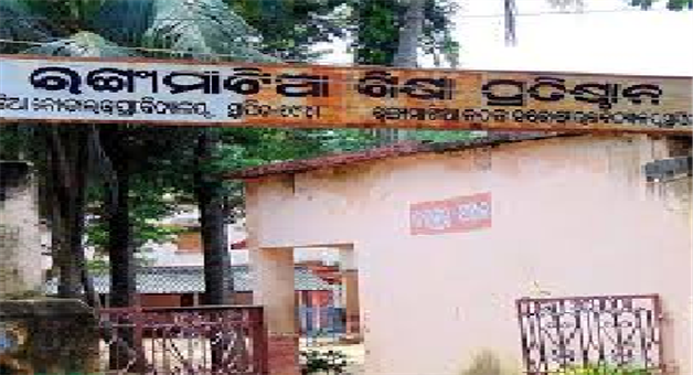 Khabar Odisha:state-odisha-30-students-of-baripada-rangamatia-school-seek