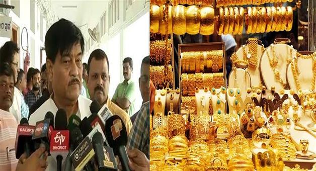 Khabar Odisha:state-odisha-500-rupee-collected-as-a-fine-for-the-lier-jewellers-in-odisha-says-minister-ranendra-pratap-swain