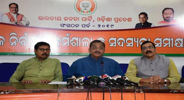 Khabar Odisha:state-odisha-BJP-press-meet-about-state-govts-6-fail