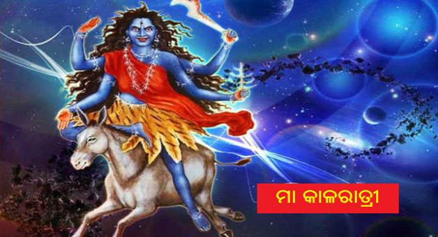 Khabar Odisha:state-odisha-Navaratri-7th-day-kalaratri-besa