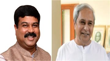 Khabar Odisha:state-odisha-Naveen-patnaik-and-Dharmendra-pradhan-give-best-wishes-of-71th-republic-day