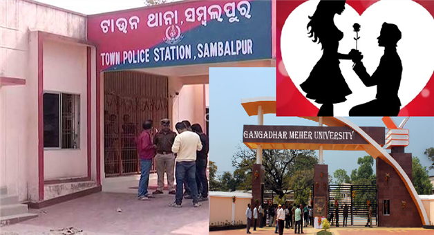 Khabar Odisha:state-odisha-Youth-caught-red-handed-while-threatening-a-girl-student-with-a-fake-gun