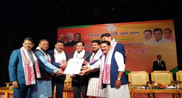 Khabar Odisha:state-odisha-bjp-going-to-more-strong-in-assam-says-union-minister-dharmendra-pradhan