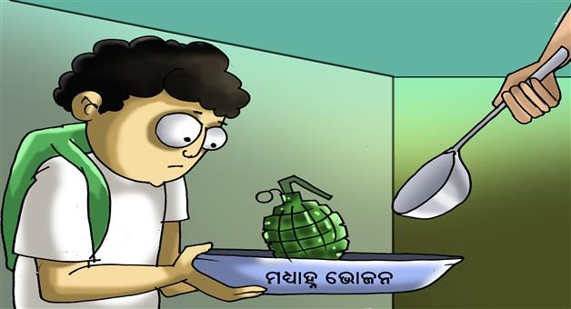 Khabar Odisha:state-odisha-cartoon-mid-day-meal