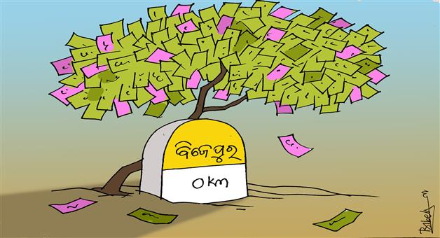 Cartoon Odisha:state-odisha-cartoon-bijepur-election