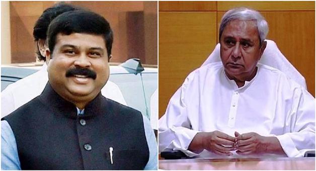 Khabar Odisha:state-odisha-cm-naveen-patnaik-and-central-minister-dharmendra-pradhan-wish-on-biswakarma-puja