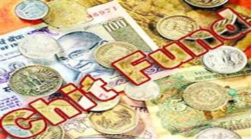 Khabar Odisha:state-odisha-court-ordered-to-seized-chit-fund-company