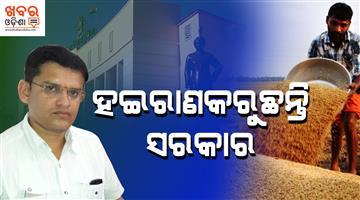 Khabar Odisha:state-odisha-debesh-acharya-protest-token-system-in-odisha-assembly