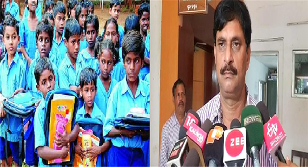 Khabar Odisha:state-odisha-dress-shoo-free-for-govt-school-students