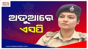Khabar Odisha:state-odisha-fir-against-sundargarh-sp-soumya-mishra-for-attacking-a-pregnant-lady