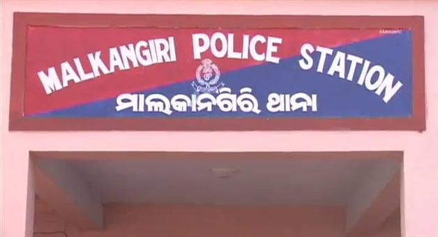 Khabar Odisha:state-odisha-ganja-seized-in-chitrakonda