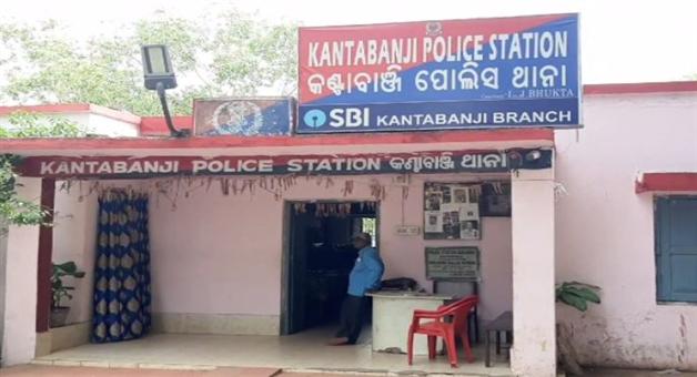 Khabar Odisha:state-odisha-kantabanjhi-police-station-habildar-sankirtan-patel-suspended-after-taking-bribe