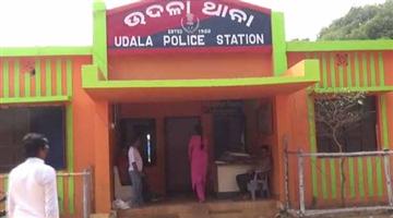 Khabar Odisha:state-odisha-loot-from-vlw-at-udala-mayurvanj