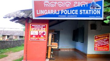Khabar Odisha:state-odisha-loot-from-old-couple-at-samntarapur-bhubaneswar