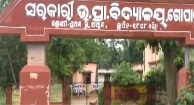 Khabar Odisha:state-odisha-mismanagement-in-mid-day-meal-of-gopalpur-primary-school