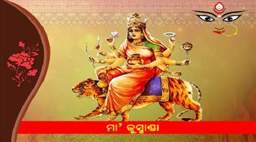 Khabar Odisha:state-odisha-navaratri-4th-day-maa-kusmanda