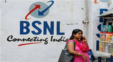 Khabar Odisha:state-odisha-new-plan-of-bsnl-with-free-calling-and-3-gb-data