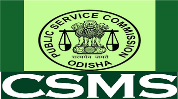 Khabar Odisha:state-odisha-new-portal-of-OPSC-named-CSMS-inaugurated
