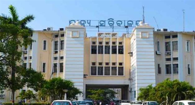 Khabar Odisha:state-odisha-odiaha-cabinet-approves-28-pending-projects