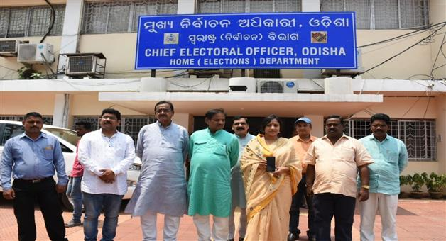 Khabar Odisha:state-odisha-political-bjp-complained-against-bjd-at-ceo-on-the-matter-of-patkura-election