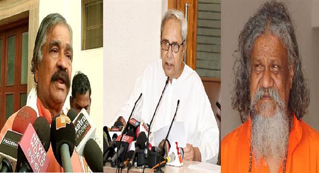 Khabar Odisha:state-odisha-politics-rama-raban-by-sura-routray-and-prasanna-patsani-with-naveen-patnaik