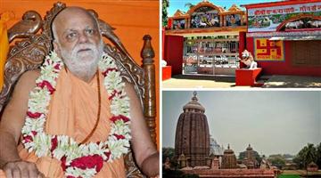 Khabar Odisha:state-odisha-puri-gobardhan-matha-become-debottara-free