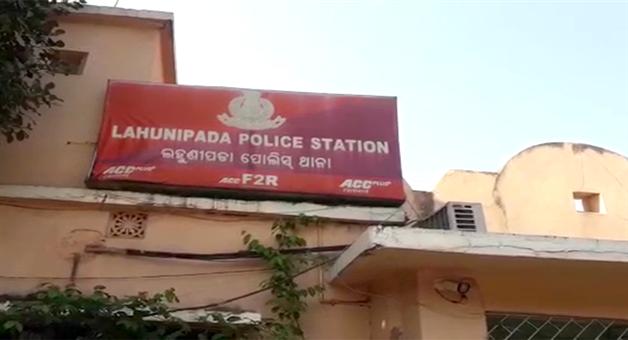Khabar Odisha:state-odisha-rape-case-at-lahunipada