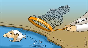 Khabar Odisha:state-odisha-smitarani-case-cartoon