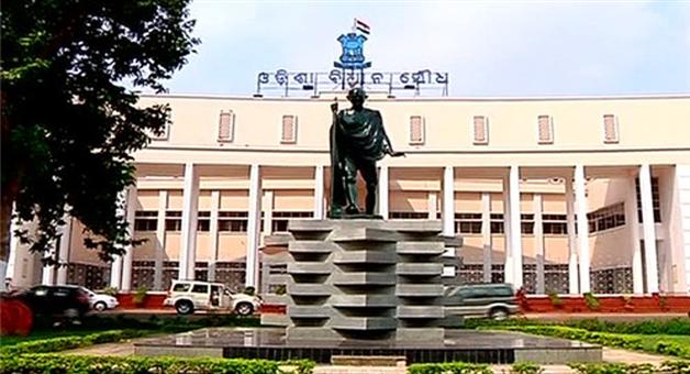Khabar Odisha:state-odisha-speaker-declaired-7-vidhansabha-adhibesan-adhistata-mandali-member