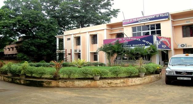 Khabar Odisha:state-odisha-strike-infront-of-bhadrak-sp-office
