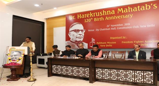 Khabar Odisha:state-odisha-union-minister-dharmendra-pradhan-attends-harekrushna-birth-anniversary